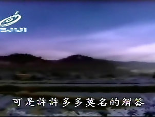 Asian,Chinese,Outdoor,Straight Hong Kong movie sex scene