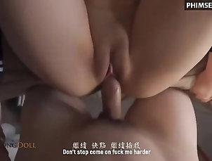 Amateur,Asian,Brunette,Japanese,JAV Uncensored,POV,Stockings Hongkongdoll 1