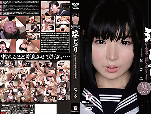 Blowjob,Facial,Masturbation,BDSM,Japanese,Straight,JAV Censored,for_lex Exotic Japanese model NAGOMI in...