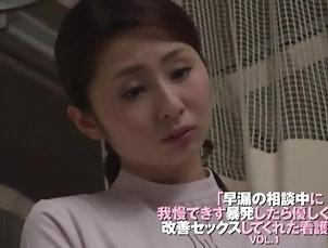 nurse;japanese,Japanese nurse