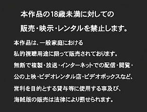Blowjob,Group Sex,Handjobs,POV,Japanese,Straight,JAV Censored Fabulous Japanese slut Mihuyu Endoh,...