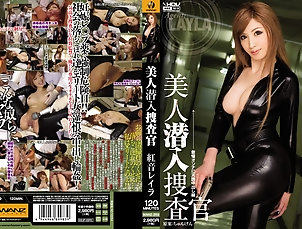 Blowjob,BDSM,Latex,Japanese,Straight,JAV Censored,for_lex Exotic Japanese girl Reira Akane in...